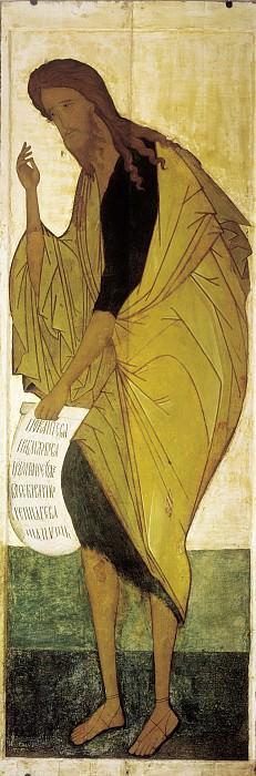 Andrei Rublev (1360-е - 1430) -- Деисусный чин. Orthodox Icons
