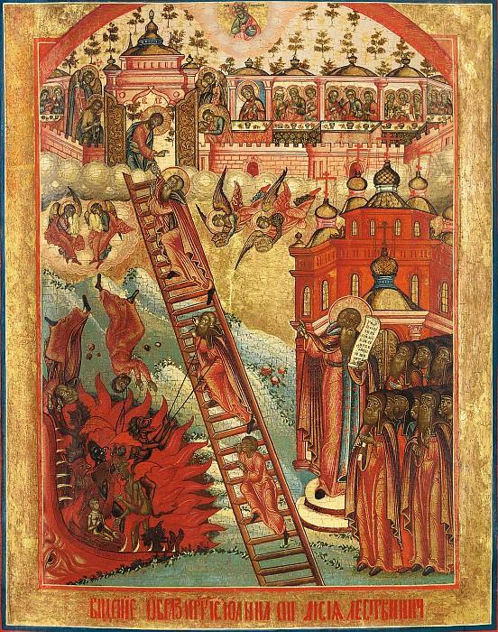Святой Иоанн Лествичник. Иконы