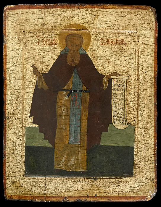Святой Кирилл Белозерский. Orthodox Icons