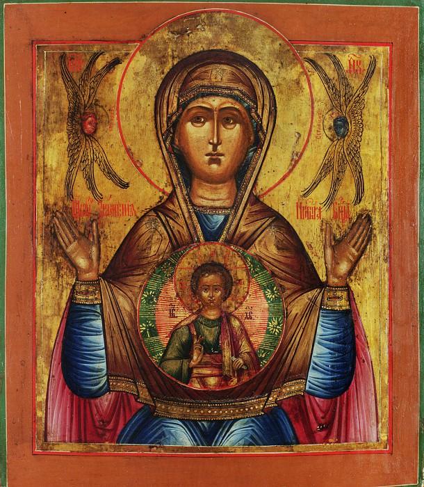 Икона Божией Матери Знамение. Orthodox Icons