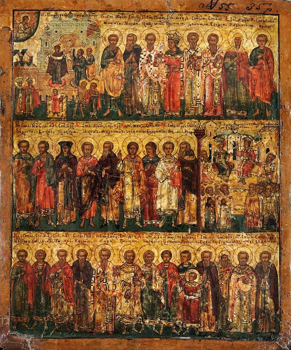 Таблетка двухсторонняя. Минея октября. Orthodox Icons