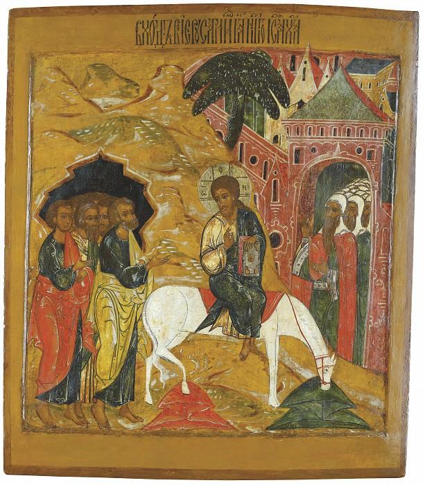 Вход Господень в Иерусалим. Иконы