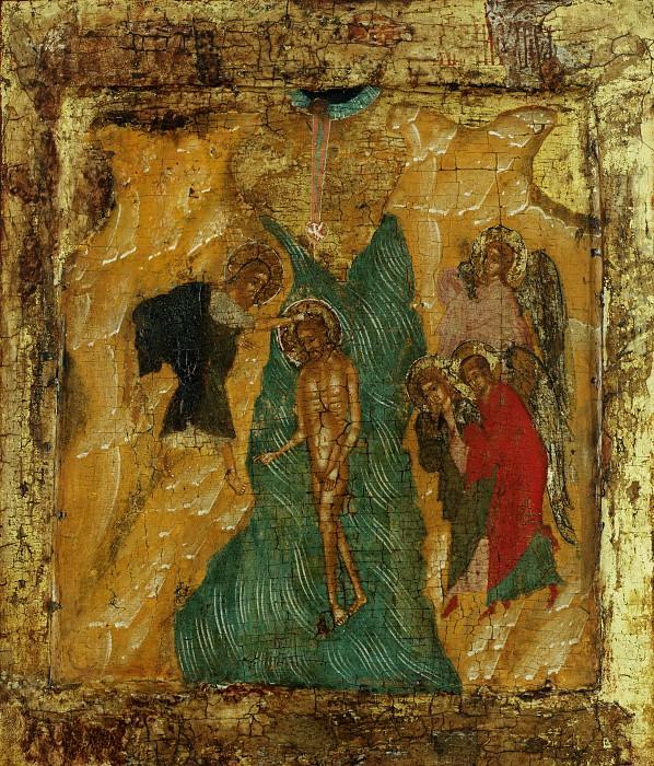 Богоявление Крещение Господне. Orthodox Icons