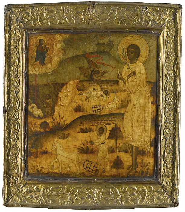 Святой Артемий Веркольский. Orthodox Icons