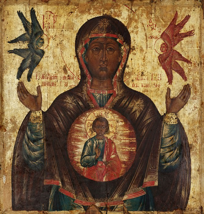 Икона Божией Матери Знамение. Orthodox Icons