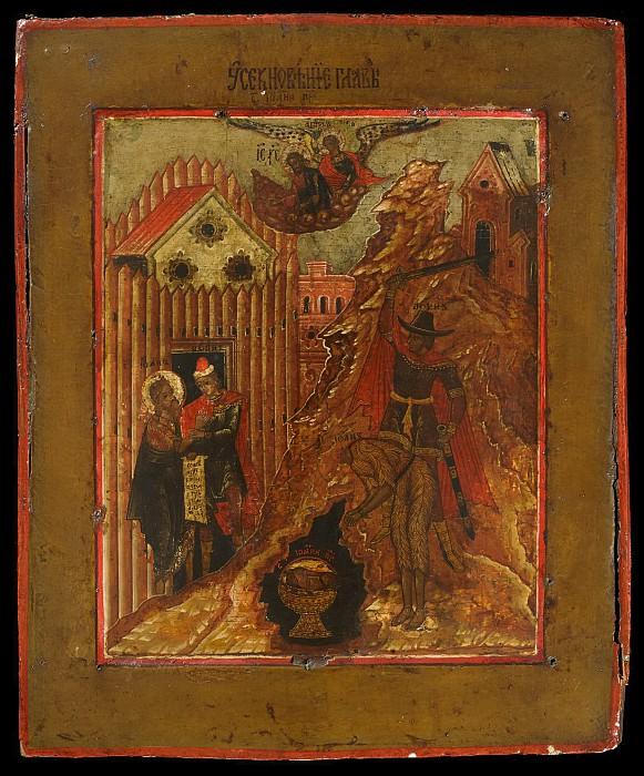 Усекновение главы Святой Иоанна Предтечи. Иконы