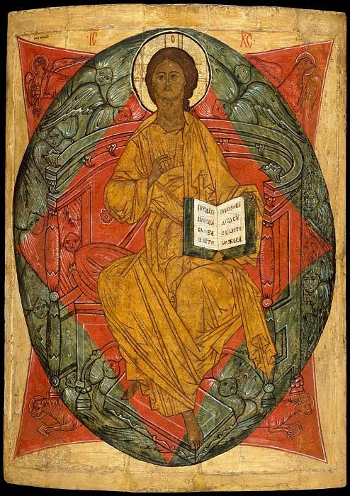 Спас в силах. Orthodox Icons
