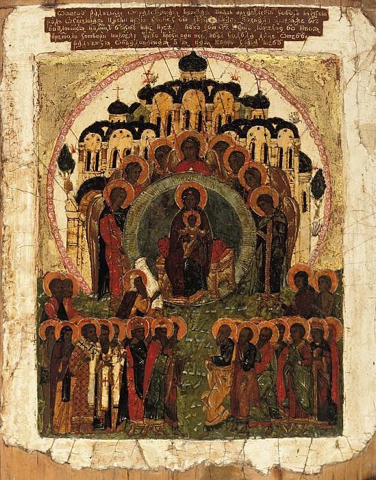 Икона Божией Матери О Тебе радуется всякая тварь. Orthodox Icons