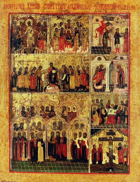 Минея недельная. Orthodox Icons