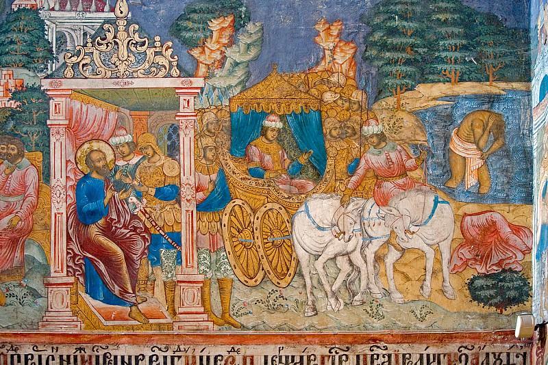 Фреска в храме Ильи пророка, Ярославль. Orthodox Icons