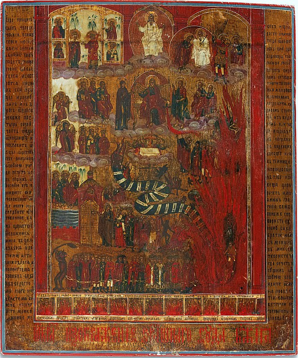 Страшный суд. Orthodox Icons