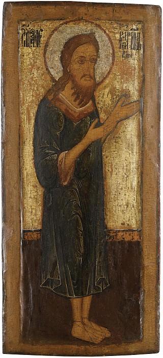 Святой Алексей Человек Божий. Orthodox Icons