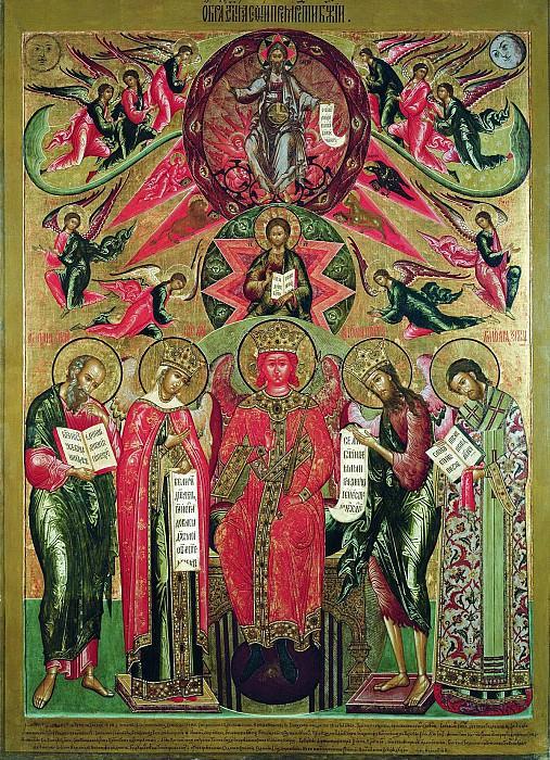 София Премудрость Божия. Иконы