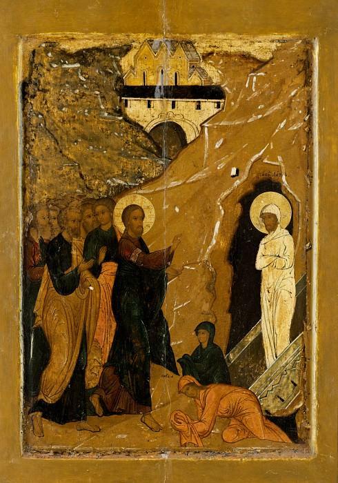 Воскрешение Лазаря. Иконы