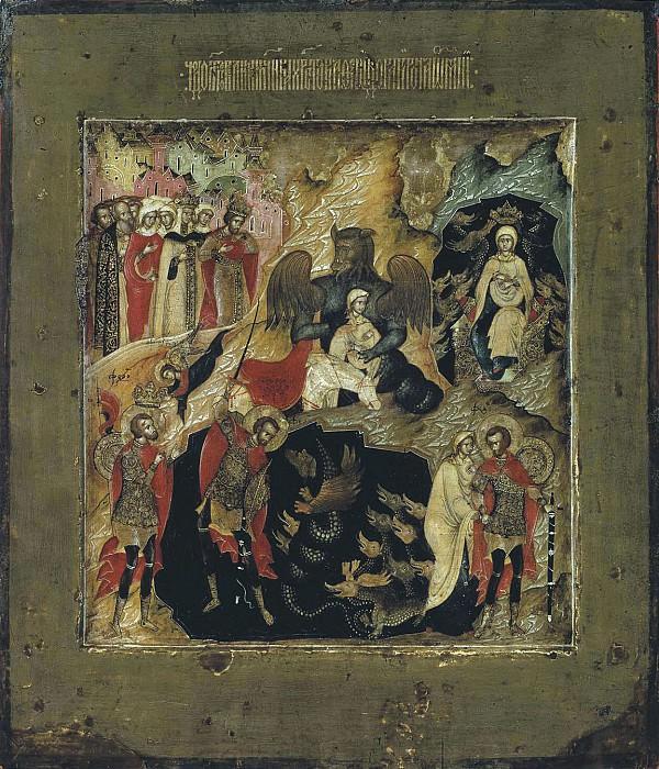 Святой Георгий и дракон. Иконы