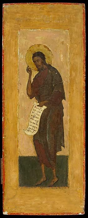 Деисусный чин. Святой Иоанн Креститель. Иконы