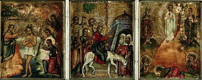 Триптих Праздники - Крещение, Вход Господень в Иерусалим и Преображение Господне. Orthodox Icons