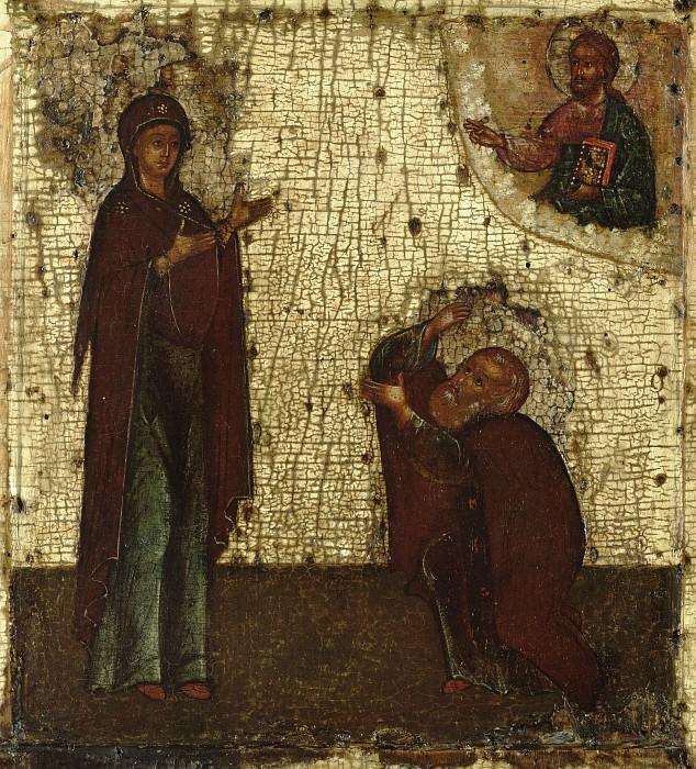 Явление Богородицы Святому Сергию Радонежскому. Orthodox Icons