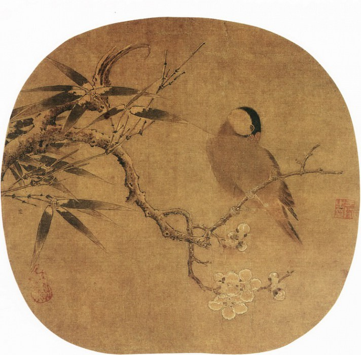 Lin Chun. Chinese artists of the Middle Ages (林椿 - 梅竹寒禽图)