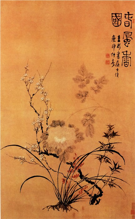 Wang Shishen. Chinese artists of the Middle Ages (汪士慎 - 春风香国图)