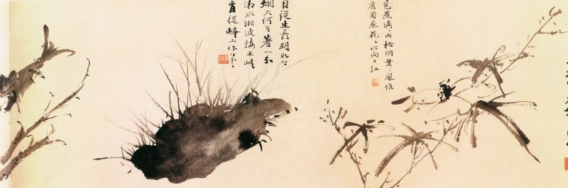 Xu Wei. Chinese artists of the Middle Ages (徐渭 - 水墨花卉图)