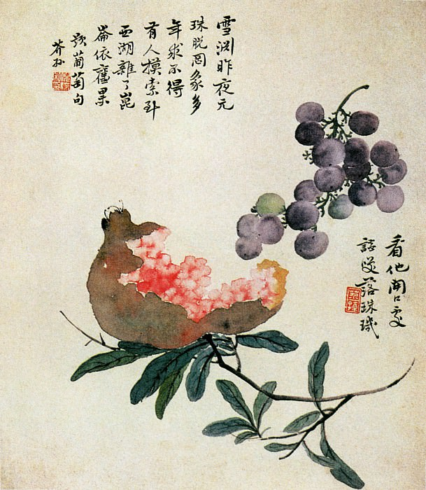 Ni Yun. Chinese artists of the Middle Ages (倪耘 - 花果草虫图(之—、二))