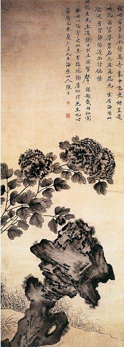 Chen He. Chinese artists of the Middle Ages (陈鹤 - 牡丹图)