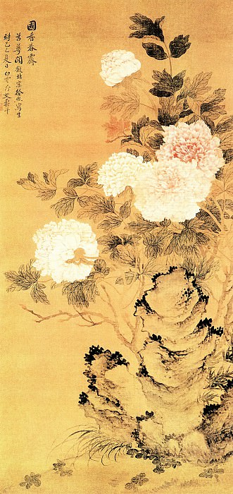 Yun Shouping. Chinese artists of the Middle Ages (恽寿平 - 国香春霁图)