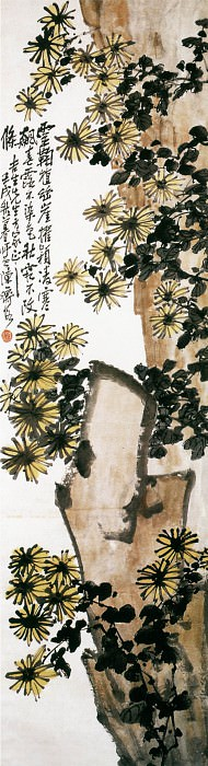 Chen Hengke. Chinese artists of the Middle Ages (陈衡恪 - 菊石图)