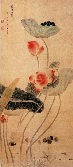 Yun Bing. Chinese artists of the Middle Ages (恽冰 - 蒲塘秋艳图)