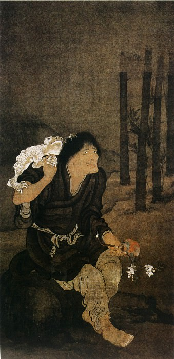 Yan Hui. Chinese artists of the Middle Ages (颜辉 - 蛤蟆仙人像)