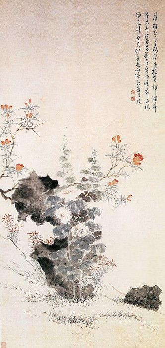 Lu Zhi. Chinese artists of the Middle Ages (陆治 - 端阳即景图)