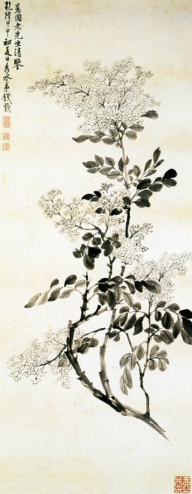 Qian Zai. Chinese artists of the Middle Ages (钱载 - 丁香图)