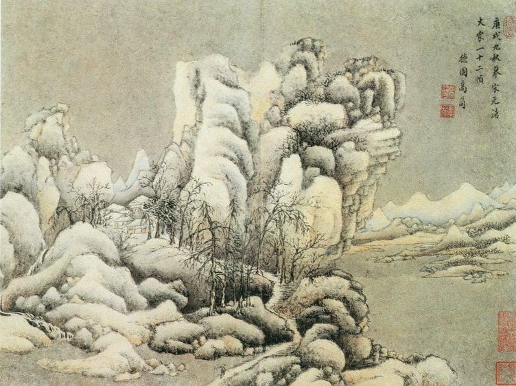 Gao Jan. Китайские художники средних веков (高简 - 仿古山水图)