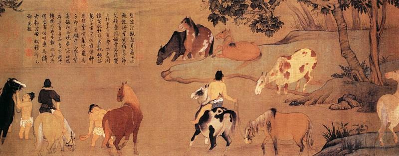 Zhao Yujia. Китайские художники средних веков (赵盂颊 - 浴马图)