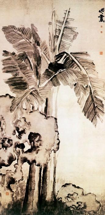 Min Zhen. Китайские художники средних веков (闵贞 - 蕉石图)
