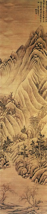 Zhang Xue Ceng. Chinese artists of the Middle Ages (张学曾 - 崇阿茂树图)