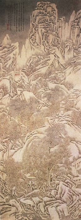 Xiao Yuncong. Chinese artists of the Middle Ages (萧云从 - 雪岳读书图)