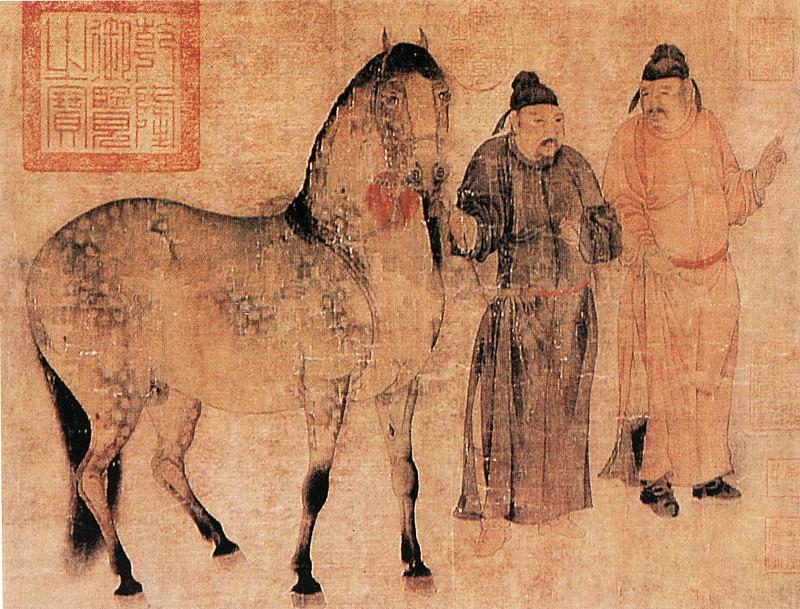 Ren Renfa. Китайские художники средних веков (任仁发 - 神骏图(部分))