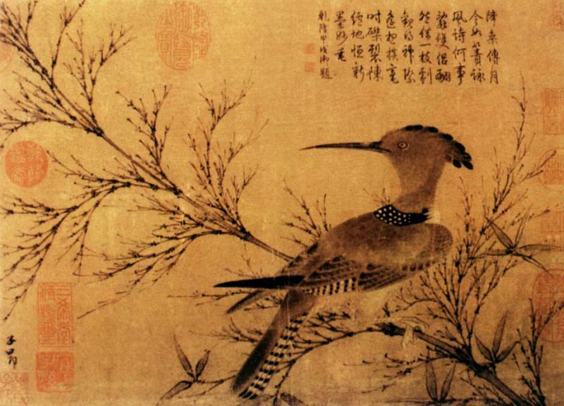 Zhao Meng Jia. Chinese artists of the Middle Ages (赵孟颊 - 幽篁戴胜图)