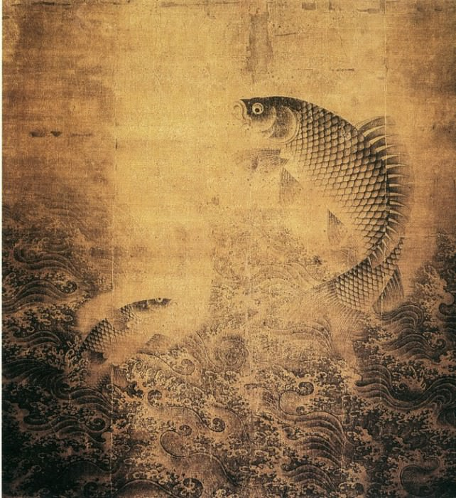 Unknown. Китайские художники средних веков (佚名 - 跃鱼图(部分))