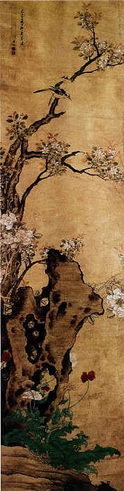 Fan Qi. Chinese artists of the Middle Ages (樊圻 - 堂上祝寿图)