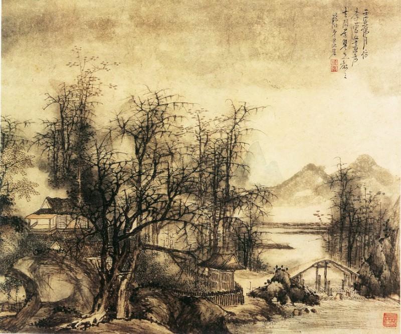 Wu Hong. Китайские художники средних веков (吴宏 - 山水图)