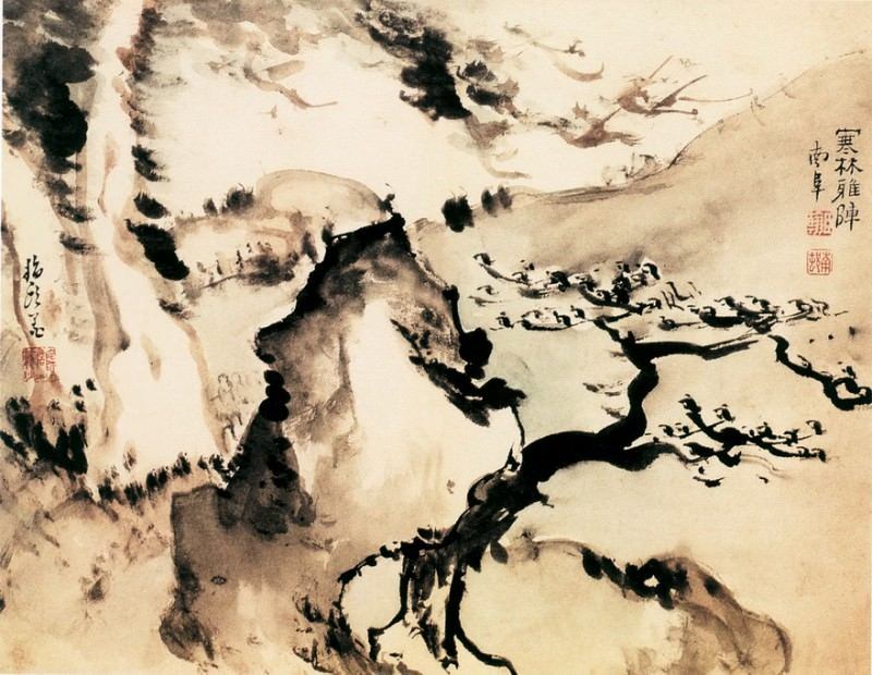 Gao Fenghan. Chinese artists of the Middle Ages (高凤翰 - 指画山水花卉图)