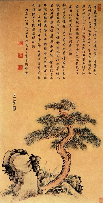 Fang Henry Xian. Chinese artists of the Middle Ages (方亨咸 - 五苗图)