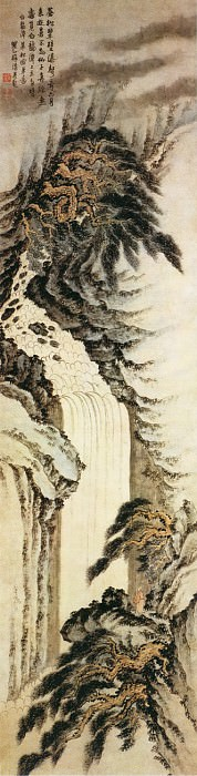 Mei Qing. Chinese artists of the Middle Ages (梅清 - 黄山图(之—、二))
