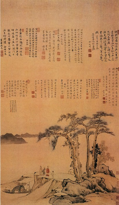 Shao Mi. Chinese artists of the Middle Ages (邵弥 - 贻鹤寄书图)