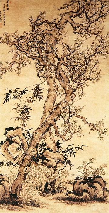 Yang Jin. Chinese artists of the Middle Ages (杨晋 - 早春图)