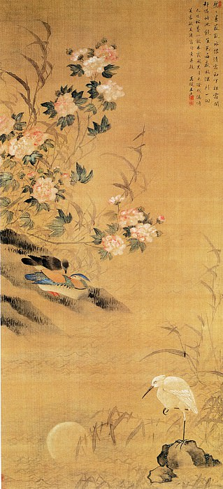 Wang Wu. Chinese artists of the Middle Ages (王武 - 鸳鸯白鹭图)