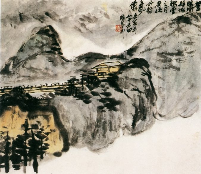 Wu Shixian. Chinese artists of the Middle Ages (吴石仙 - 秋山夕照图)